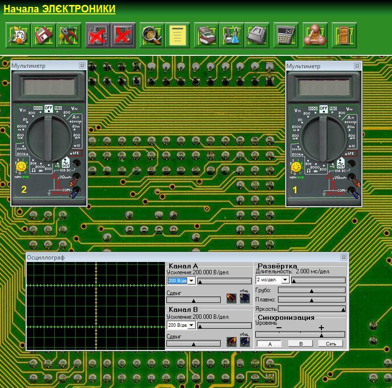 Радиомастер скачать программу